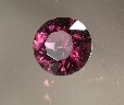 Loose Cut Tourmaline Gemstones
